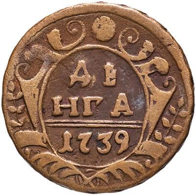 РПЦ хочет канонизировать миллионера