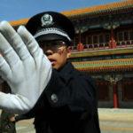Китайский город платит гражданам $ 1,500, чтобыони стали» мини-Иудами'